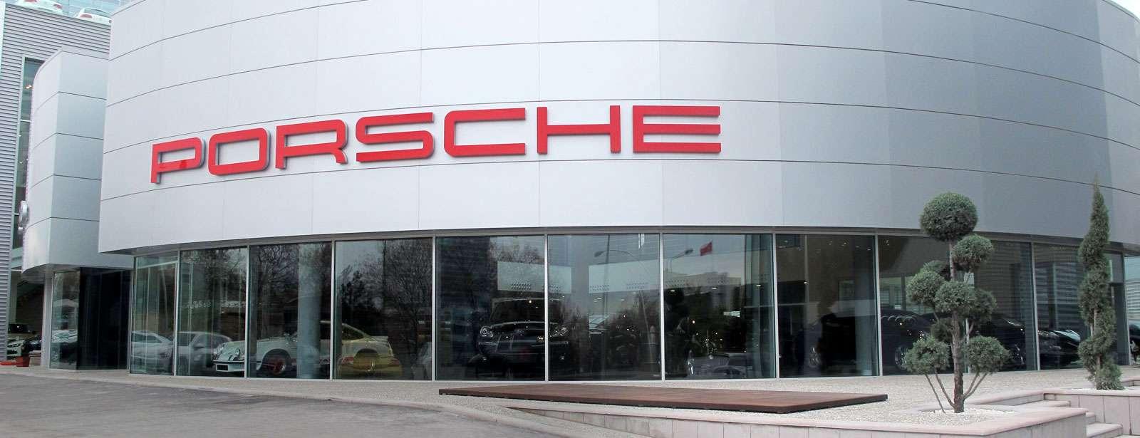 Porsche - Doğuş Oto Çankaya Porsche